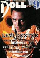 DOLL 2003年9月号 NO.193