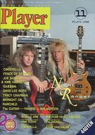 YOUNG MATES MUSIC Player 1988年11月号 No.273 YMMプレイヤー
