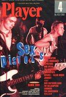 YOUNG MATES MUSIC Player 2001年4月号 No.422 YMMプレイヤー