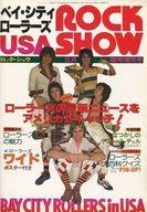 付録付)ベイ・シティローラーズUSA ROCK SHOW ロック・ショウ 1977年5月臨時増刊号