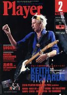 YOUNG MATES MUSIC Player 2017年2月号 No.612 YMMプレイヤー