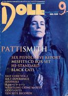 DOLL 1996年9月号 No.109