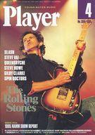 YOUNG MATES MUSIC Player 1995年4月号 No.350 YMMプレイヤー