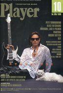 付録付)YOUNG MATES MUSIC Player 1996年10月号 No.368 YMMプレイヤー