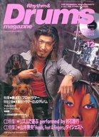 CD付)Rhythm & Drums magazine 1996年12月号 リズムアンドドラムマガジン