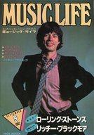 MUSIC LIFE 1982年9月号 ミュージック・ライフ