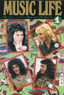 MUSIC LIFE 1977年1月号 ミュージック・ライフ