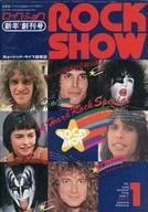 ROCK SHOW 1977年1月号 ロックショウ