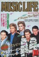 MUSIC LIFE 1985年1月号
