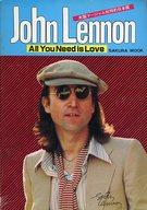 John Lennon All You Need is Love