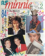 RS minnie Vol.2 ミニィ
