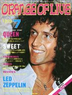ORANGE OF LIVE 1976年7月号