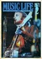 MUSIC LIFE 1971年2月号 ミュージック・ライフ