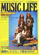 付録無)MUSIC LIFE INTERNATIONAL EDITION VOL.2 1975年12月15日 臨時増刊号