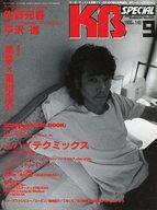 KB SPECIAL 1996年9月号 NO.140 キーボードスペシャル