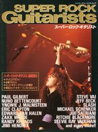 SUPER ROCK Guitarists スーパ・ロック・ギタリスト