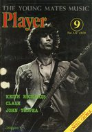 YOUNG MATES MUSIC Player 1979年9月号 No.141 YMMプレイヤー
