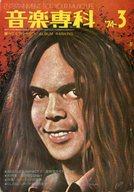 音楽専科 1974年3月号