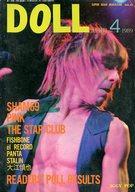 DOLL 1989年4月号 NO.51