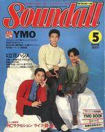 ランクB)Soundall 1983年5月号 サウンドール