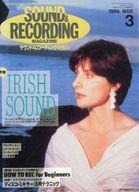 Sound & Recording Magazine 1989年3月号 サウンド&レコーディング・マガジン