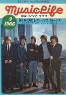 MUSIC LIFE 1966年9月号 ミュージック・ライフ