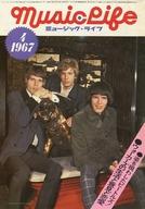 MUSIC LIFE 1967年4月号 ミュージック・ライフ