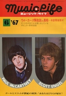 MUSIC LIFE 1967年6月号 ミュージック・ライフ
