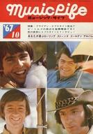 MUSIC LIFE 1967年10月号 ミュージック・ライフ