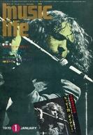 付録無)MUSIC LIFE 1970年1月号 ミュージック・ライフ