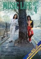 付録無)MUSIC LIFE 1972年4月号 ミュージック・ライフ