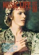 付録無)MUSIC LIFE 1972年10月号 ミュージック・ライフ