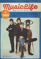 付録付)MUSIC LIFE 1966年4月号 ミュージック・ライフ