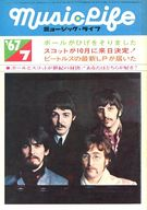 MUSIC LIFE 1967年7月号 ミュージック・ライフ