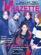 M GAZETTE 1999/5 vol.24 エムガゼット