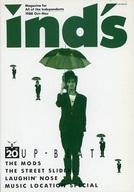 ind's vol.4 No.20