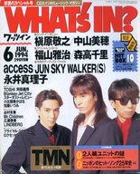 WHAT's in? 1994/6