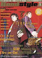 BAND style 2001年1月号
