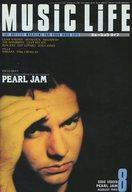 MUSIC LIFE 1993/8 ミュージック・ライフ