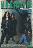 MUSIC LIFE 1994/3 ミュージック・ライフ