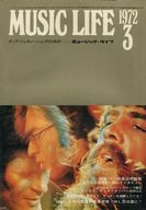 MUSIC LIFE 1972/3 ミュージック・ライフ