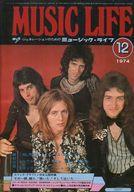 付録付)MUSIC LIFE 1974年12月号 ミュージック・ライフ