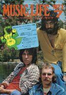 MUSIC LIFE 1973/7 ミュージック・ライフ