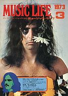 MUSIC LIFE 1973年3月号 ミュージック・ライフ