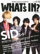 WHAT's in? 2013年1月号 ワッツイン