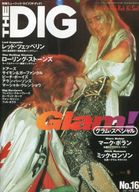 THE DIG 1998/2 No.16 ザ・ディグ