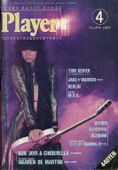 YOUNG MATES MUSIC Player 1987年4月号 No.254 YMMプレイヤー