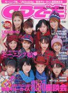 CDでーた 2002年11月5日号 vol.14 No.19