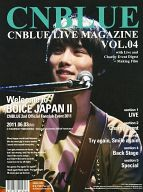 DVD付)CNBLUE LIVE MAGAZINE VOL.04(DVD1枚付き)
