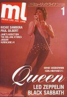 MUSIC LIFE 1998年1月号 ミュージック・ライフ